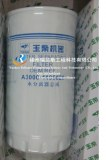 XCMG spare parts-loader-LW300F-fuelfilter-A3000-1105020