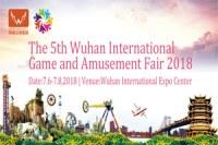 Wuhan International Game and Amusement Fair 2018