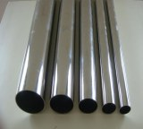 301 welded stainless steel pipe/301 seamless stainless steel pipe