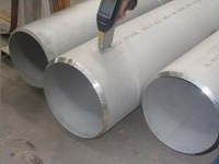 304L welded stainless steel pipe/304L seamless stainless steel pipe
