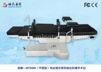 Mingtai MT3080 longidutinal model electric operating table