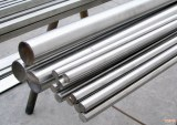 TP321 stainless steel pipe / ss pipe