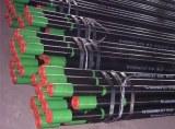 Sale L80 tubing