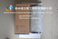 XCMG spare parts-excavator-KWL-00801-Outside the Air filter
