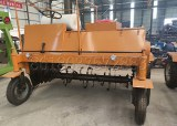 Machines used for Making Organic Fertilizer