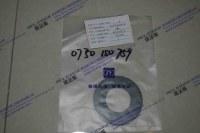 XCMG ZL60G- 4644 152-Thrust washers-084-0730 150 759