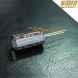 Low Resistance Radial Aluminum Electrolytic Capacitor for Street Lighting