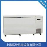Commercial ultra low temperature refrigerator