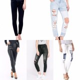 100 JEANS SLIM TAPERED SKINNY GUESS