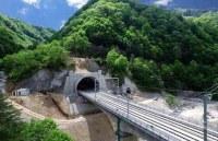Tunnel Drill Bit