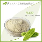 Factory supply free samples organic Bitter melon juice powder extract