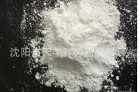 Silicone Rubber Performance Improvement,ptfe Micropowders