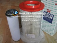 XCMG spare parts-loader-LW300F-engine air filter-B7617-1109101 860112802