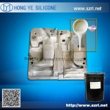 Manual silicone rubber for shoe mold making