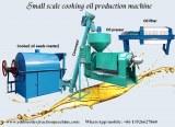 0.5-2tph palm kernel oil production line