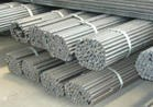 20SiMnVB 15Cr 20Cr 30Cr ASTM A29M 5115 5120 5130 DIN17210 DIN17210 DIN EN10083-1 17Cr3...