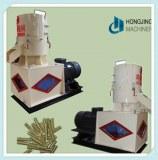 Flat die wood/sawdust pellet mill 0.6-0.8t/h DZLP460