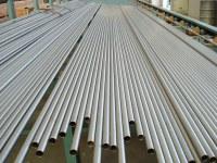 Zirconium Pipe,Zirconium Tube