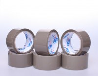 BOPP packing tape from china supplier