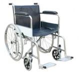 Sell wheelchair YH6005-46