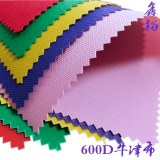 GOOD QUALITY POLYESTER 600D/420D/210D PLAIN PVC/PU COATED OXFORD FABRIC FOR BACKPACKS
