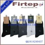 Customized men cotton business socks top quality men dress socks