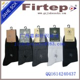 Customized men cotton business socks top quality men dress socks