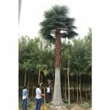 Artificial Washington Palm Tree
