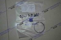 XCMG ZL60G- 4644 152- Washer-138-4644 308 266