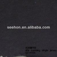 40s coton peigné jersey simple