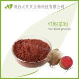 High quality Food Grade pure Red beet root extract powder for cooking