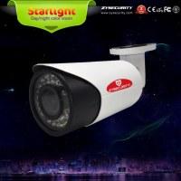 HD onvif P2P 2.4MP starlight CCTV IP camera supply