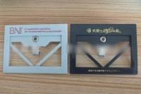 AB-008 Hard plastic card holder