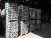 Aluminium ingot A7 to sell