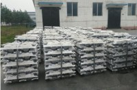 Aluminum Ingots 99.7% with High Purity and Low Price