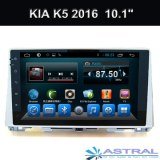 Double Din Quad Core System Car Dvd Player KIA K5 2016