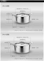 24CM 3-layer stainless steel pot