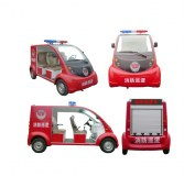 New design electric car 5 sets electric fire engine