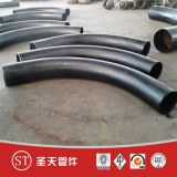 ASME B16.9 3D Pipe Fitting Bend