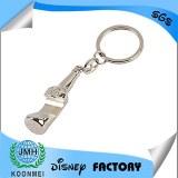 Custom metal bottle opener keychain