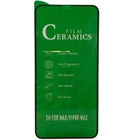 What is ceramic screen protector, is it the same with tempered glass?