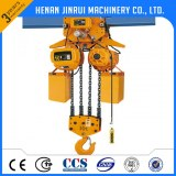 5 ton mobile chain hoist with double speed