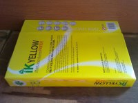 IK YELLOW A4 COPY PAPER A4 80GSM/75GSM/70GSM 102-104% for sale