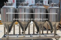 200L brewery equipment lab brewing equipment