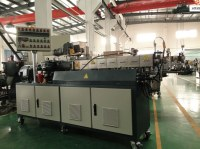 Twin screw extruder supplier in China