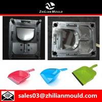 High qualtiy plastic injection dustpan mould