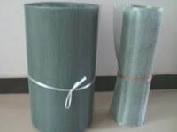 Epoxy Coated Steel Wire Mesh/Coated Welded Mesh