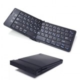 Dual-mode USB/ Wireless Foldable Keyboard