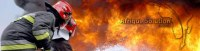 Formation Sécurité Incendie et Évacuation Maroc