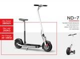 Electric kick-scooter 300 W